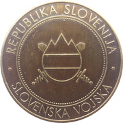 Token - Slovenska vojska (BNZP) – reverse
