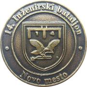 Token - Slovenska vojska (14. Inženirski bataljon) – obverse