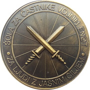 Token - Slovenska vojska (Šola za častnike vojnih enot) – obverse
