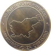 Token - Slovenska vojska (Šola za častnike vojnih enot) – reverse