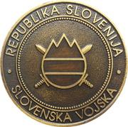 Token - Slovenska vojska (74. MOTB) – reverse