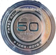 Medal - 50th Anniversary of the first Moon landing (Apollo 11, 20.07.1969) – reverse