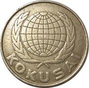 Token - Kokusai – reverse