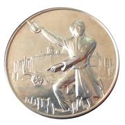 Medal - San Patricio Heroico Batallon – obverse