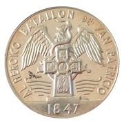 Medal - San Patricio Heroico Batallon – reverse