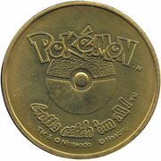 Pokémon Battle Coin (#137 Porygon) – reverse