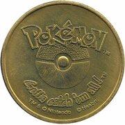 Pokémon Battle Coin (#142 Aerodactyl) – reverse