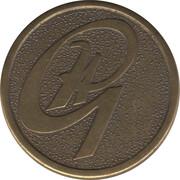 Token - Greve (jubileum penny) – reverse