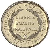 Token - Présidents de la République Française (Casimir-Perier) – reverse