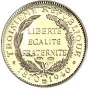Token - Présidents de la République Française (Fallières) – reverse