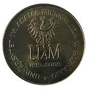 4 Heliodory - Adam Mickiewicz University in Poznań – reverse