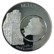 Token - European Currencies (Belarus) – obverse