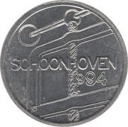 Souvenir Token - Schoonhoven - 9th National Silverday – reverse