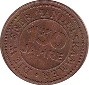 Token - 130th Anniversary of the Vienna Chamber of Commerce – obverse