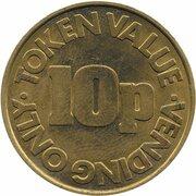 10 Pence - Omega Design – reverse