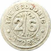 2 Shillings 6 Pence - The Economic Stores (Halifax) – reverse