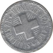 Play token - Schulmünze/Monnaie Scolaire (1) – obverse
