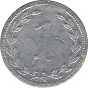 Play token - Schulmünze/Monnaie Scolaire (1) – reverse