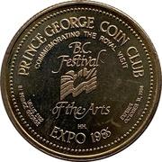 Souvenir Dollar - Fraser-Fort George Museum (Prince George, BC) – reverse