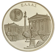 Token - Europe (Greece) – obverse