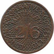 2 Shillings 6 Pence - London Co-operative Society Ltd – obverse