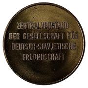 Medal - Wilhelm Pieck – reverse