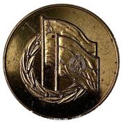 Medal - German-Soviet Friendship – obverse