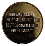 Medal - German-Soviet Friendship – reverse