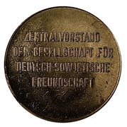 Medal - Erich Baron – reverse