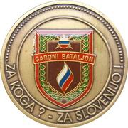 Token - Slovenska vojska (Gardni bataljon) – obverse