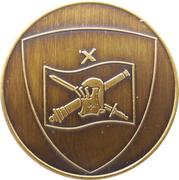 Token - Slovenska vojska (72. Brigada) – obverse