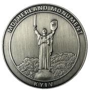 Token - EURO 2012 (Kyiv - Motherland Monument) – reverse