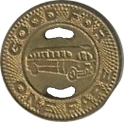 1 Fare - M.T.T.A. (Tulsa, Oklahoma) – reverse