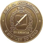 Token - Slovenska vojska (Šola za podčastnike, XIV. generacija) – obverse