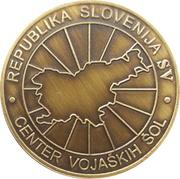 Token - Slovenska vojska (Šola za podčastnike, XIV. generacija) – reverse