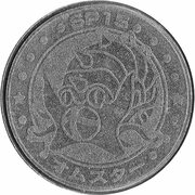 Meiji Juice Promo Token - Pokemon Battle (Omastar) – obverse