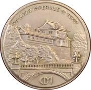 Medal - Scomparsa dell'imperatore del Giappone Hirohito – reverse