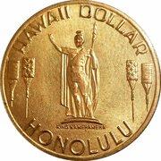 Hawaii Dollar (Honolulu; Waikiki Beach - Diamond Head) – reverse