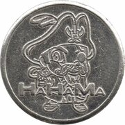 Token - Fun City (Hahama) – reverse