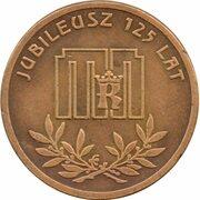 Token - National Museum in Kraków (125th Anniversary) – reverse
