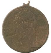Medallion - Lev Tolstoy – obverse