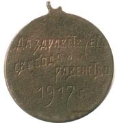 Medallion - Lev Tolstoy – reverse
