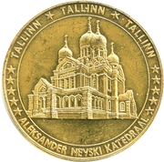 Token - Europe (Tallinn) – obverse
