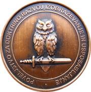 Token - Slovenska vojska (Kadetnica Maribor) – reverse