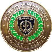 Token - Slovenska vojska (Generalpodpolkovnik Albin Gutman) – reverse