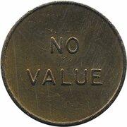 Token - DTC (No Value) – reverse