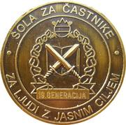 Token - Slovenska vojska (Šola za častnike, 19. generacija) – obverse