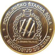 Token - Slovenska vojska (Poveljniško štabna šola, 14. štabno šolanje) – obverse