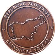 Token - Slovenska vojska (Šola za podčastnike) – reverse