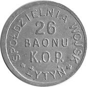 1 Zloty - Spoldzielnia 26 Baony K.O.P (Zytyn) – obverse